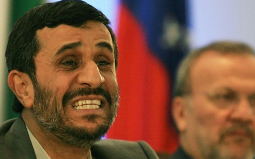 In Surprise Move, Iran's Ahmadinejad to Run for President