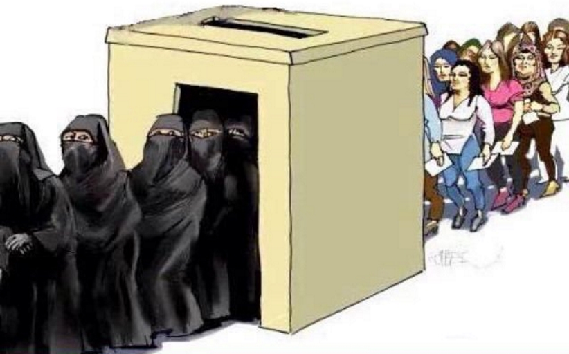 """California: """"Progressive"""" Women's Group Now Building a 'Pipeline' for Muslim Candidates"""