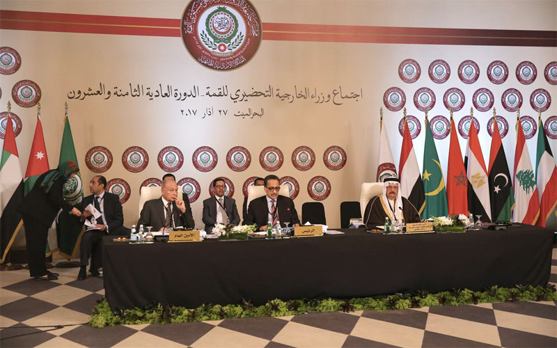 Report: Arab League undermines Israel's bid for Security Council seat