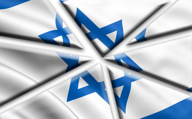 Dissecting Israel