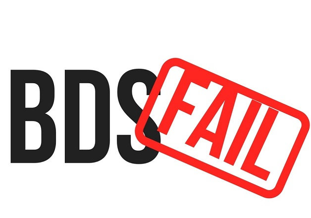 Switzerland strikes an unprecedented blow against BDS!