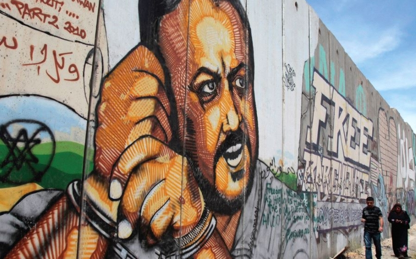 Comment: General Mattis and the Fatah Tautology